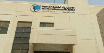 Dammam-Hammra-Area-8