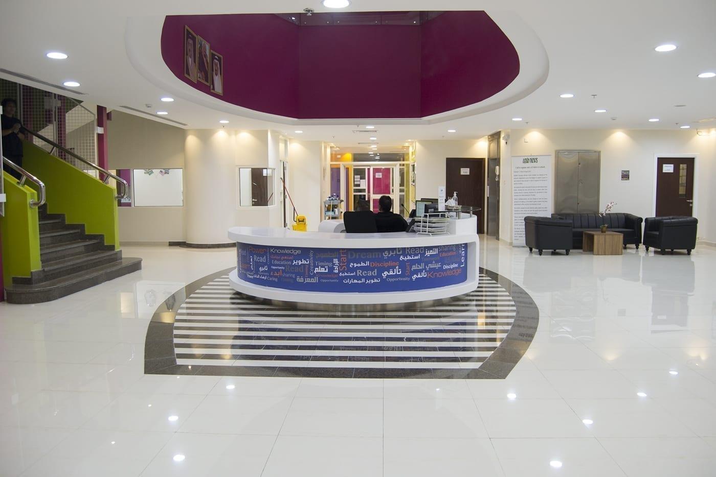 Dammam International School