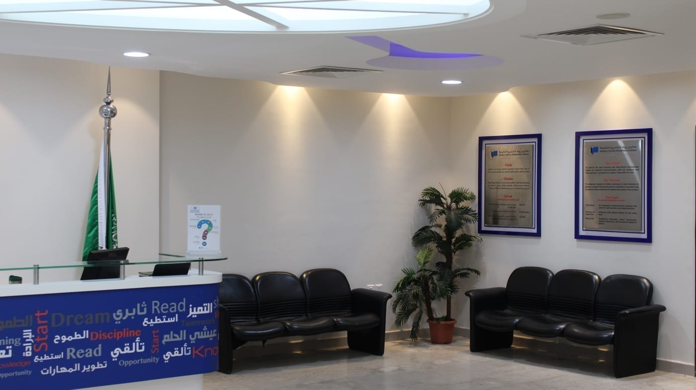 Girls Private School in Al Hamra Area - مدرسة أهلية بنات الدمام حى الحمراء