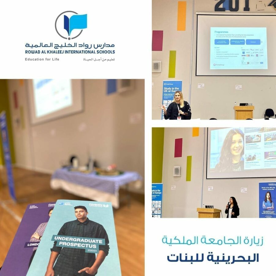 Royal Bahraini University for Girls