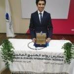 Fares Al-Youssef