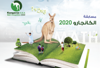 Kangaroo Mathematics Competition