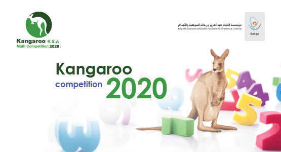 Kangaroo Math Competition