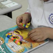 alhamra-school (36)