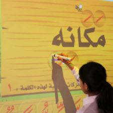 alhamra-school (37)