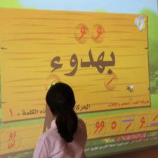 alhamra-school (38)
