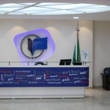 alhamra-school (53)