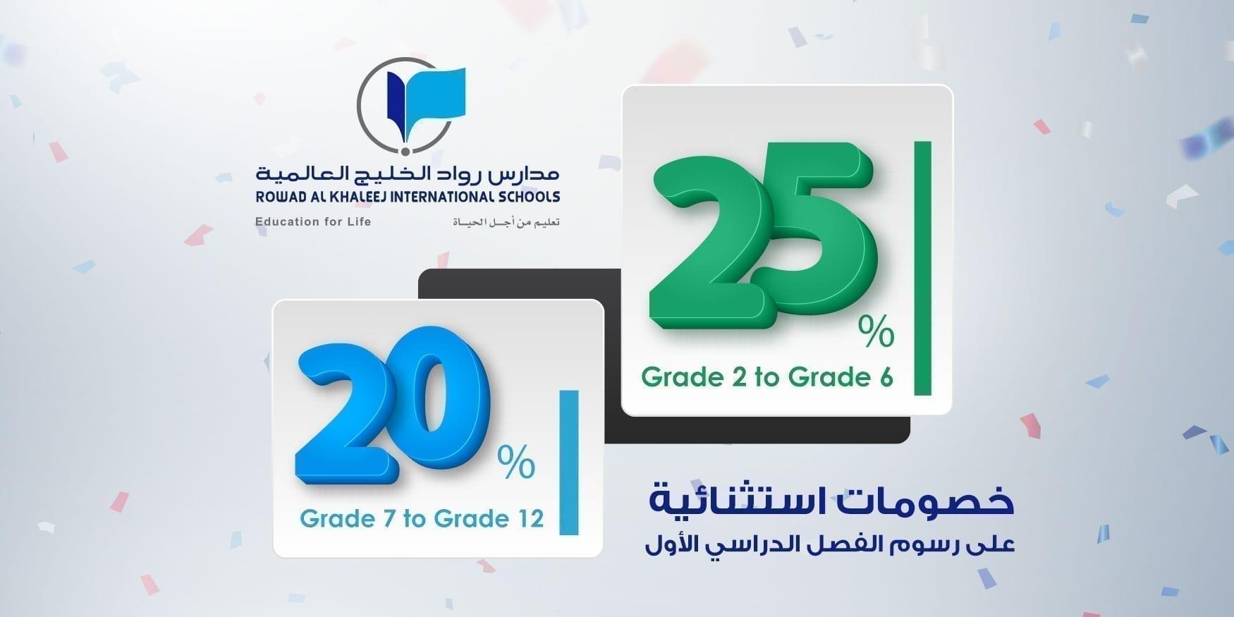 Exceptional discounts in Riyadh