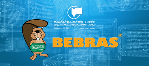 Bebras Competition