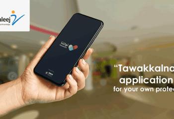 Tawakkalna application