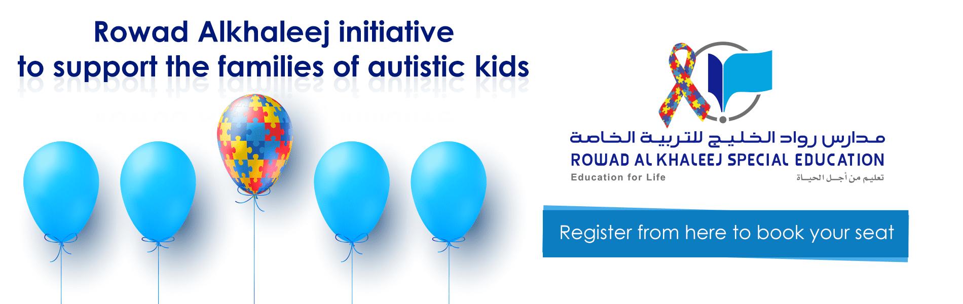 Autism and ADHD Awareness - استشارات التربية الخاصة للأسر