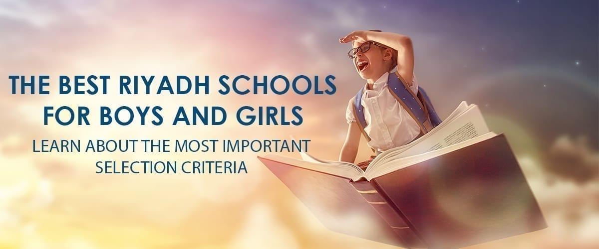 Best Riyadh Schools