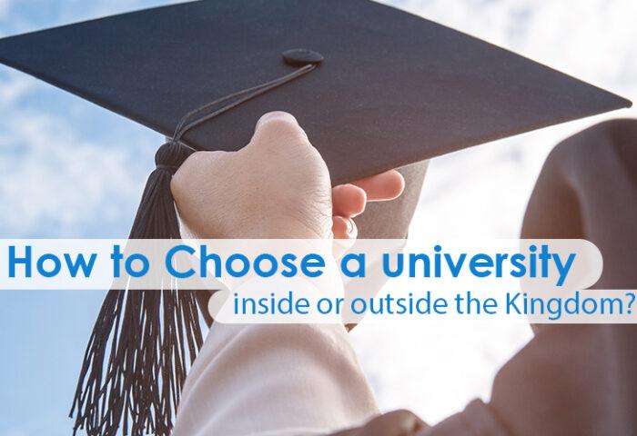 choose your university